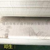 成都304不鏽鋼中厚板,不鏽鋼板中厚板