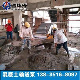 上海10型细石二次浇注泵楼层浇筑混凝土泵