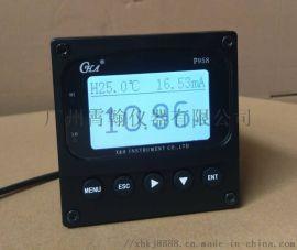 在线式PH计,工业酸度计,PH控制器, P958