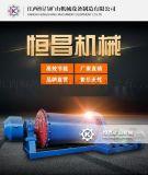 江西廠家定製各種球磨機 全套選礦設備 選礦球磨機