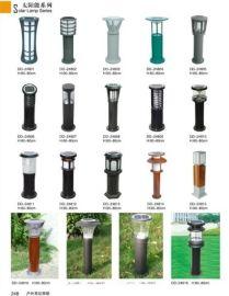 供应优质LED太阳能草坪灯