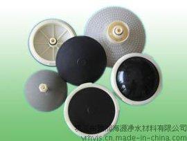 旋混式曝气器价格*旋混式曝气器厂家*旋混式曝气器作用