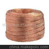 铜编织线 10平方常规库存,铜编织带定制