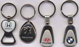 纪念性钥匙扣 馈赠小礼品 西安钥匙扣