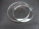 山东省君诺牌一次性90mm17G无菌塑料培养皿