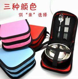 便携式不锈钢餐具 三件套餐具 精美学生餐具 创意礼品个性定制