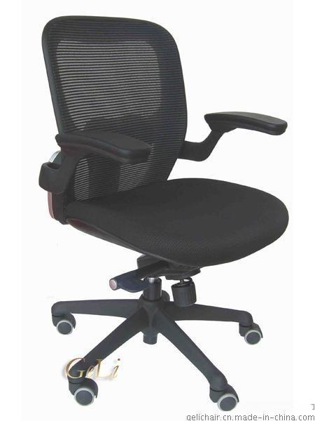 廣東辦公椅,職員椅,會議椅廠家