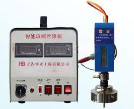 上海便携式电火花取断丝锥机厂家
