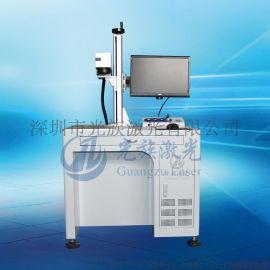 供应10W/20W/30W电吹风全新光纤激光打标机镭雕机