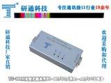 YT-309工業級光隔離型RS-232到RS-485/422中繼器