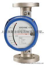 科隆H210金屬管浮子流量計
