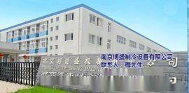 供应北京冷水机厂家、螺杆冷水机厂家