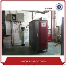 50-500L二级发酵罐灭菌用45KW电蒸汽锅炉 全自动电蒸汽发生器