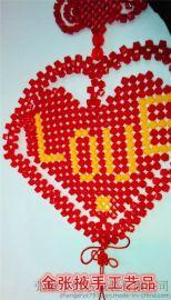 DIY立体串珠 家居婚庆 装饰品 摆件礼物 招财 金张掖手工艺品 中国心LOVE