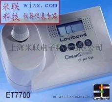 臭氧测试仪 臭氧测定仪 臭氧分析仪