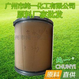 纯一  30kg/桶 细微纳米二氧化钛 亲水钛** 抗冻剂一星期不分离 化妆品水溶性