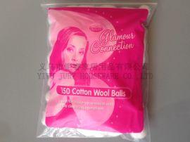 厂家直销 150粒 纯棉白色化妆棉球 家用卸妆棉球 生产厂家 OEM