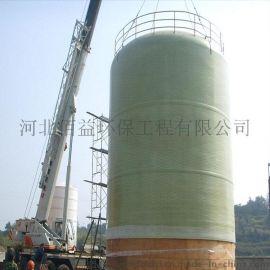 **玻璃钢储罐厂家专业生产各种型号储罐