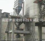 電廠粉煤灰散裝機