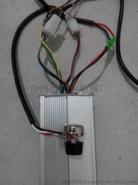 贝洁48V500W洗车泵高压清洗设备移动洗车器