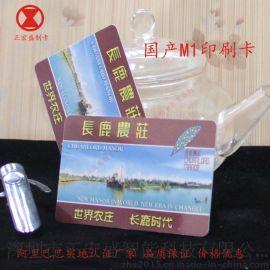 IC印刷卡复旦IC卡M1卡国产M1飞利浦S50门禁卡考勤卡