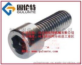六角螺栓|M10不锈钢内六角螺栓六角螺栓|304不锈钢内六角螺栓|不锈钢螺丝批发|高强螺栓规格