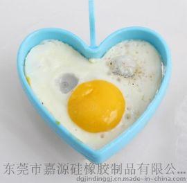心形硅胶煎蛋器 煎蛋圈模具 带提手蛋环