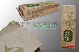 FQ014牛皮纸中封风琴茶叶袋