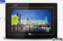7寸安卓系統工業觸摸屏_Android工業平板電腦