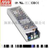 台湾明纬显示屏电源HSP-150-5,5V30A具有遥感功能开关电源