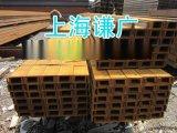 上海现货供应250*90日标槽钢