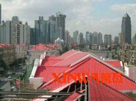 ASA塑料别墅瓦 广东佛山树脂瓦 生态树脂板瓦