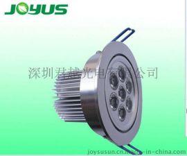 君越供应优质LED天花灯,7W天花灯,大功率天花灯【火爆销量】