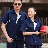 上海吉耐勞保工作服 上海專業定做工作服 定製工服廠服