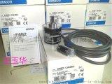 洛阳湖北E6C2欧姆龙编码器现货
