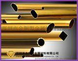 深圳金铜盟H70黄铜管