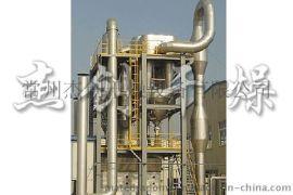 QG系列脉冲气流干燥机(**干燥机,**烘干机,**干燥设备)