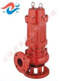 耐高温潜水泵  排污泵WQR水泵