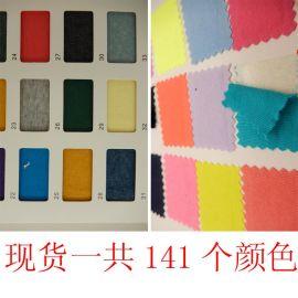 CT3290# 克重210G/270G/190G 针织羊绒莱卡面料针织拉毛布