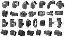 PVC管件,沈陽生產PVC管件,PVC管件價格