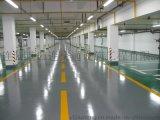 凱迪歐供應東海yl-kd-02-3*3mm-環氧抗靜電地坪