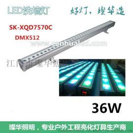 厂家供应大功率LED洗墙灯,24W36W线形灯投光灯,按钮景观七彩洗墙灯