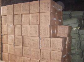 河北源创耐火耐高温硅酸铝板 陶瓷纤维板 硅酸铝板厂家 硅酸铝板价格