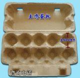 10枚鸡蛋托原色纸浆蛋托 鸡蛋包装盒 纸蛋托