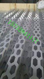 昊丰1.5mm厚奥迪外墙铝板 装饰冲孔板