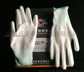 【百安品牌】【现货供应】供应PU防静电手套,百安PU手套