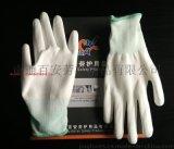 【百安品牌】【現貨供應】供應PU防靜電手套,百安PU手套