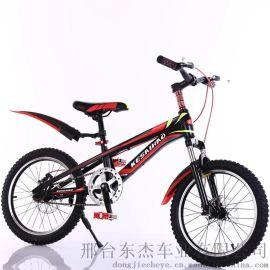 厂家直销儿童山地车 **儿童变速山地自行车 特价批发新款山地车
