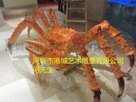深圳港城厂家供应海洋生物玻璃钢大螃蟹雕塑工艺品