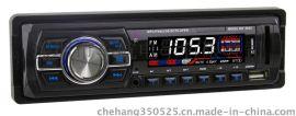 车载MP3/MP4播放器 读卡机
